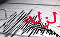 زلزله ۵.۲ ریشتری دوگنبدان را در کهگیلویه و بویراحمد لرزاند  را لرزاند.