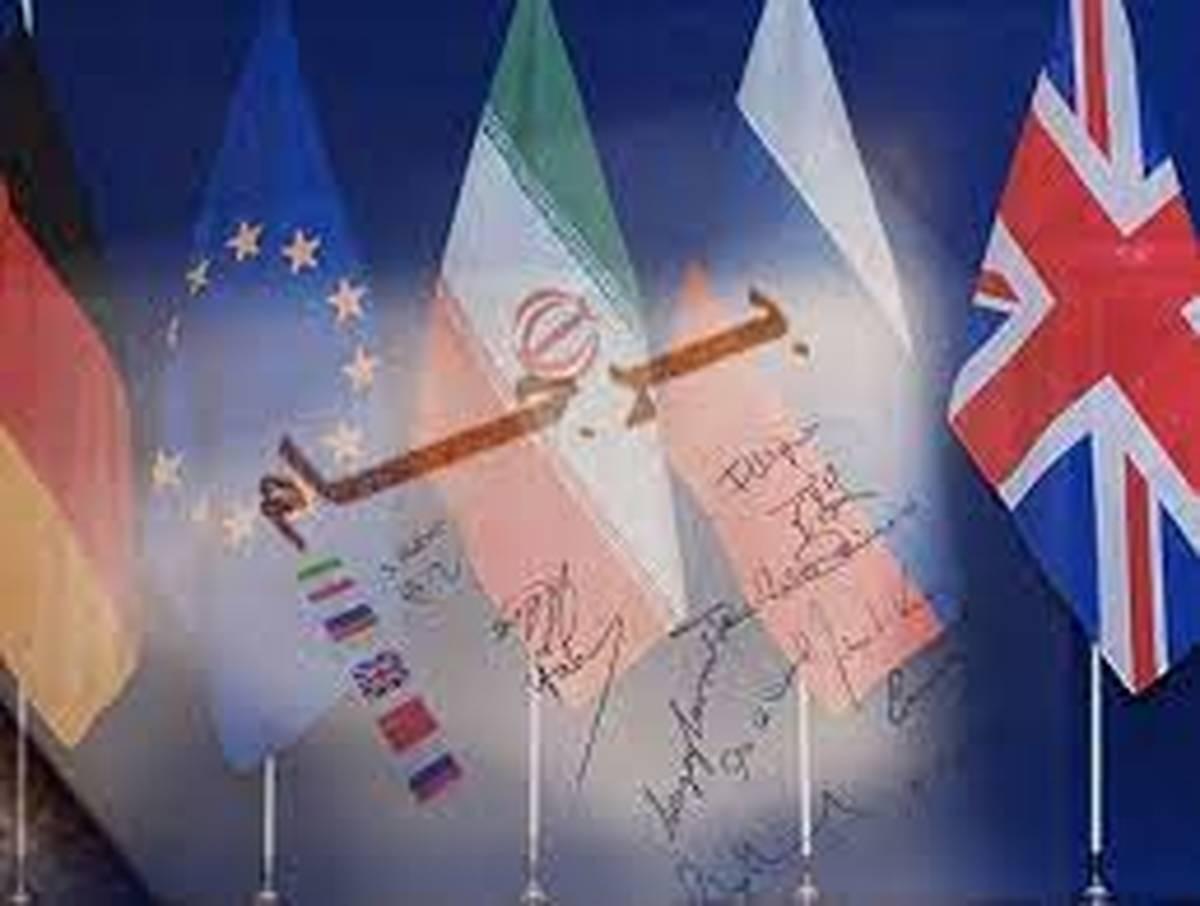 ایالات متحده با لغو یا تعلیق ۷۴۸ نام و مقام موافقت کرده است