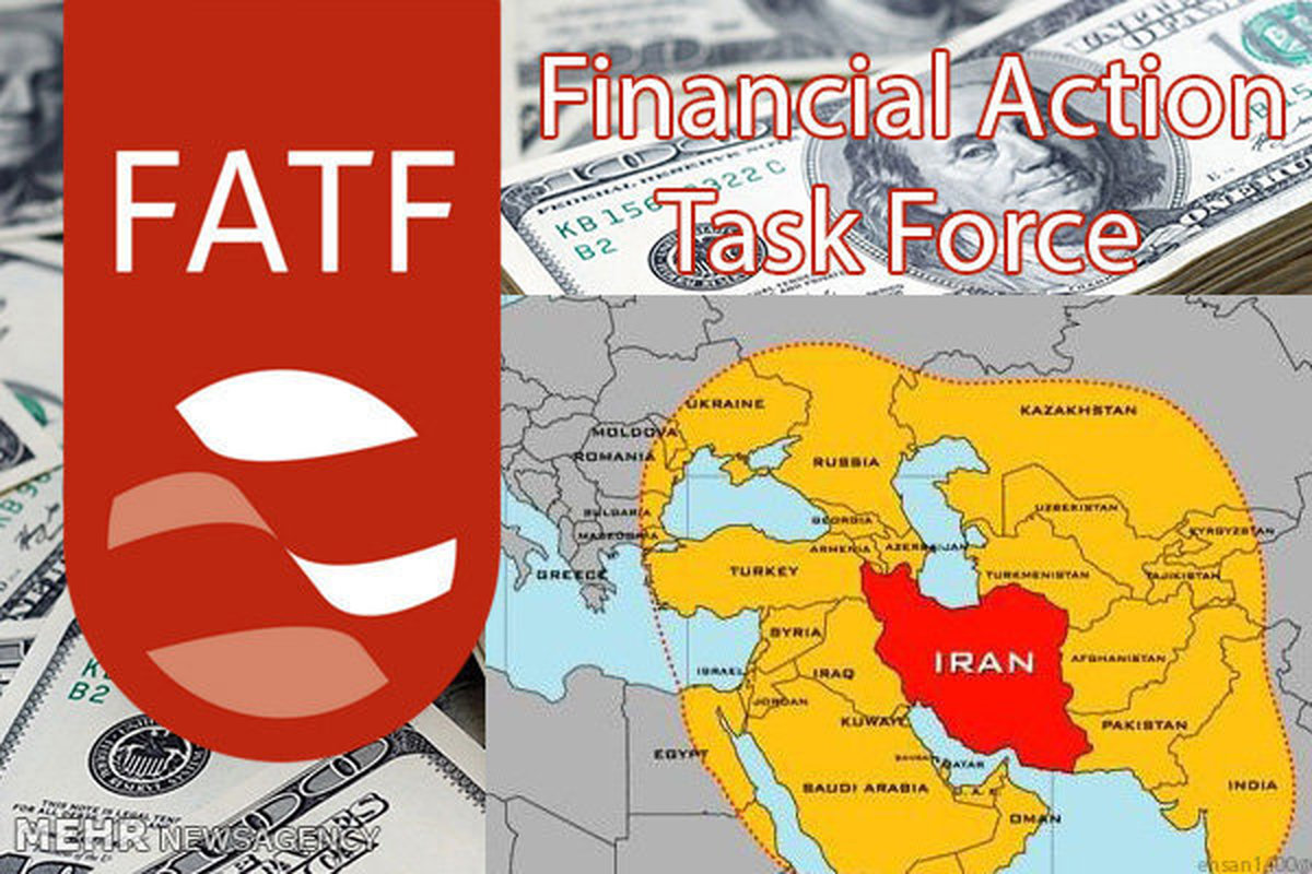 بازهم آدرس غلط | FATF، پیششرط ارتباط بانکی یا مذاکره با آمریکا؟!