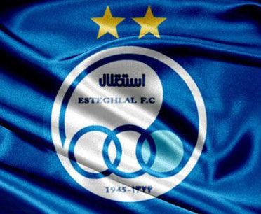 استقلال با «فوتبال برتر» قهر کرد! | لوس بازی استقلالی ها