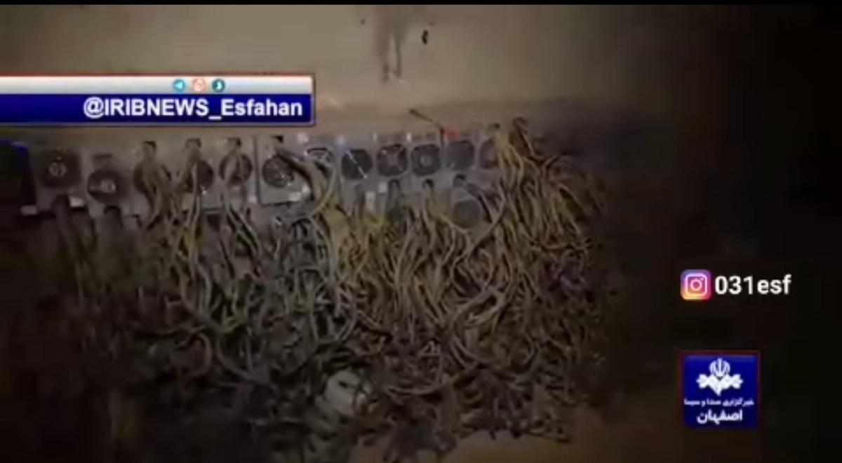 کشف یک مزرعه بیتکویین در اصفهان + ویدئو