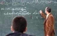 یک تیر و چند نشان طرح «رتبهبندی معلمان»