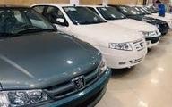 لیست قیمت خودرو در بازار| قیمت روز خودرو امروز دوشنبه 18 اسفند