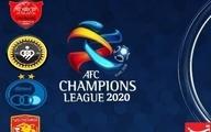 بازیهای هر چهار نماینده ایران در لیگ قهرمانان آسیا به تعویق افتاد
