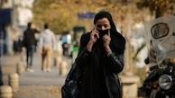 منشایابی بوی نامطبوع در تهران در حال بررسی است/ وارونگی دما در این مساله را پررنگ است
