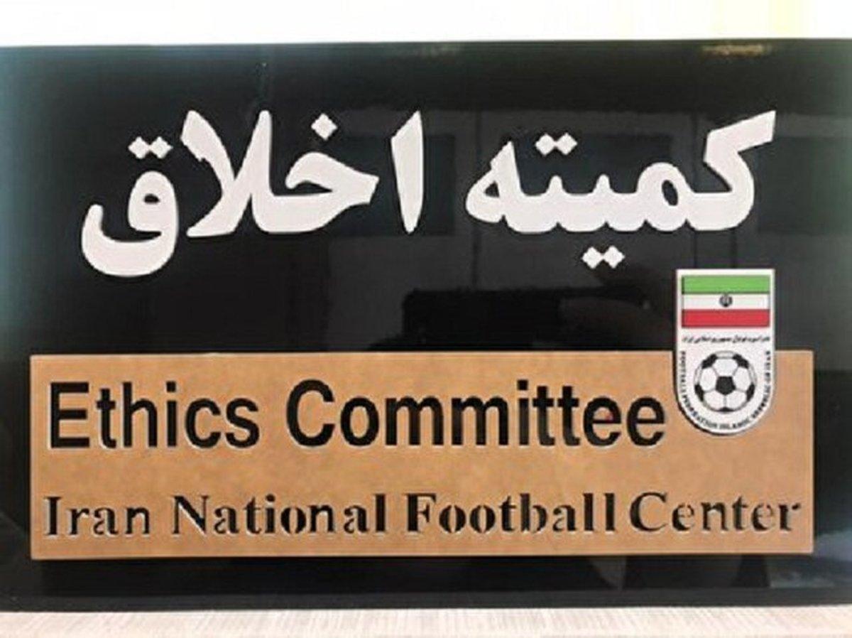 لیگ دسته دوم فوتبال تعلیق شد!| دعوت مدیران و بازیکنان به کمیته اخلاق