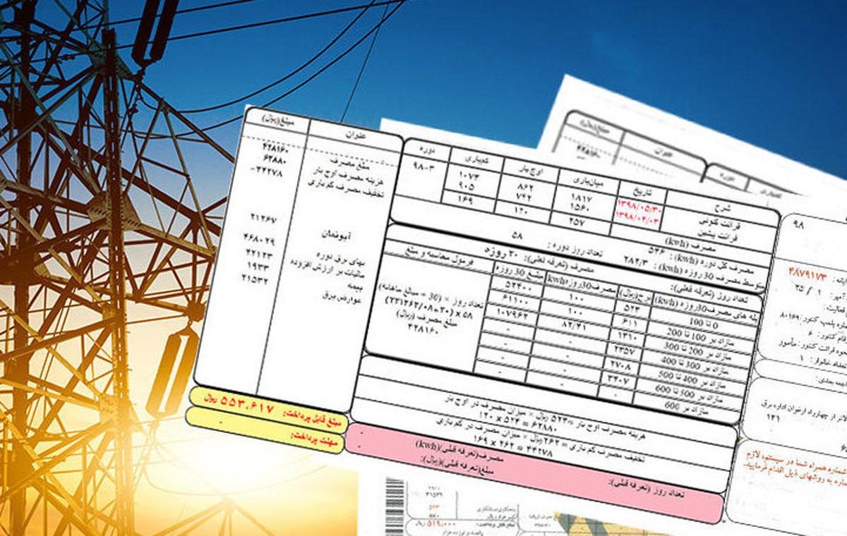 تعرفه برای مشترکان پرمصرف برق ۳۳ درصد افزایش می یابد