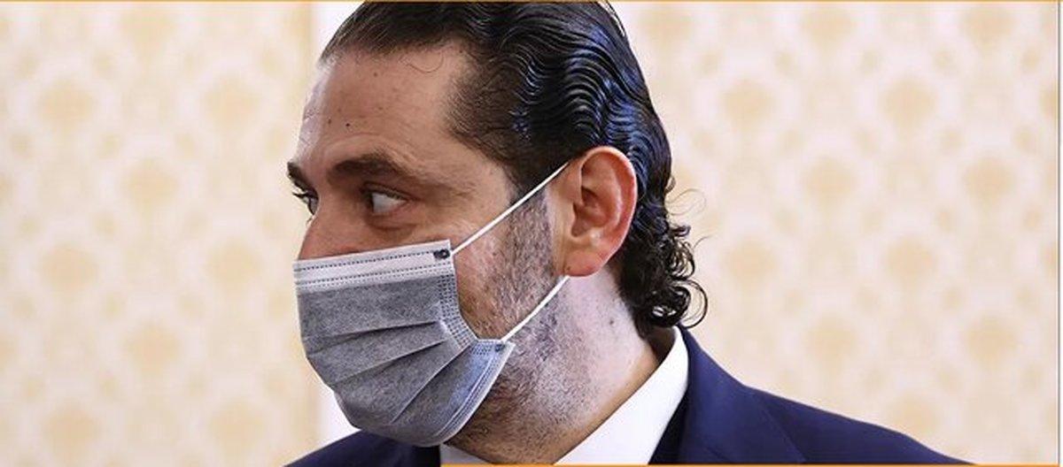 هشدار سعد حریری نسبت به تبعات تعطیلی دادگاه ویژه لبنان