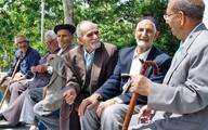 سازمان تامین اجتماعی  |   درمان رایگان افراد بالای ۶۵ سال در کشور