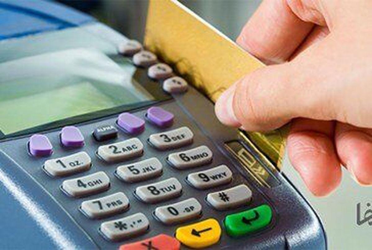 امکان تمدید تاریخ انقضای کارتهای بانکی بدون مراجعه تا پایان ۱۴۰۰