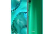 مروری بر قابلیتهای مدرن چیپست Kirin 810، قلب تپنده Huawei Nova 7i