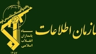 سپاه  |  یک باند قمار را در مشهد متلاشی کرد