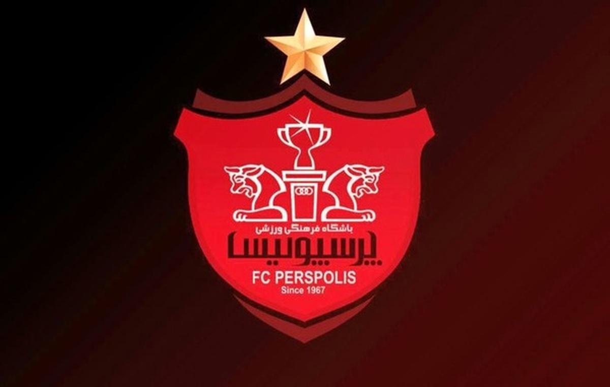 باشگاه پرسپولیس |  شکایت رسمی از دو مجری تلویزیون