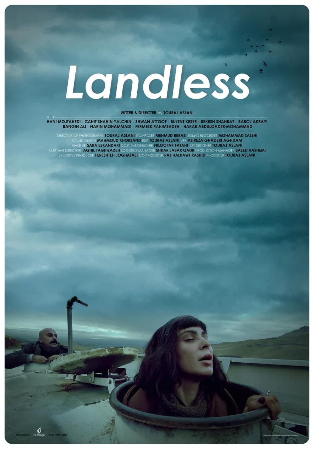 رونمایی از پوستر انگلیسی «بی سرزمین» آخرین فیلم تورج اصلانی +عکس