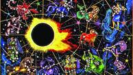 قمر در عقرب تعیین سرنوشت |  از رونق عجیب انواع جدیدی از طالعبینی و تعیین چارت تولد