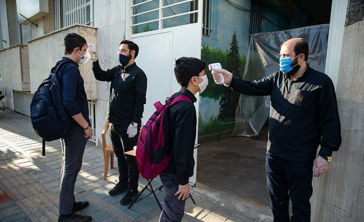سلامت فرزندان ایران از تحصیلشان به مراتب مهمتر است |  نباید مدارس حضوری میشد
