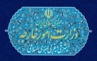 ایران اقدام تروریستی امروز در غرب کابل را محکوم کرد