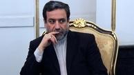 عراقچی: تبادل زندانیان ایرانی و استرالیایی به ۴ دلیل منحصر به فرد بود