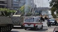 حزب الله: مسئولان باید پاسخگوی کشتار جنوب بیروت باشند