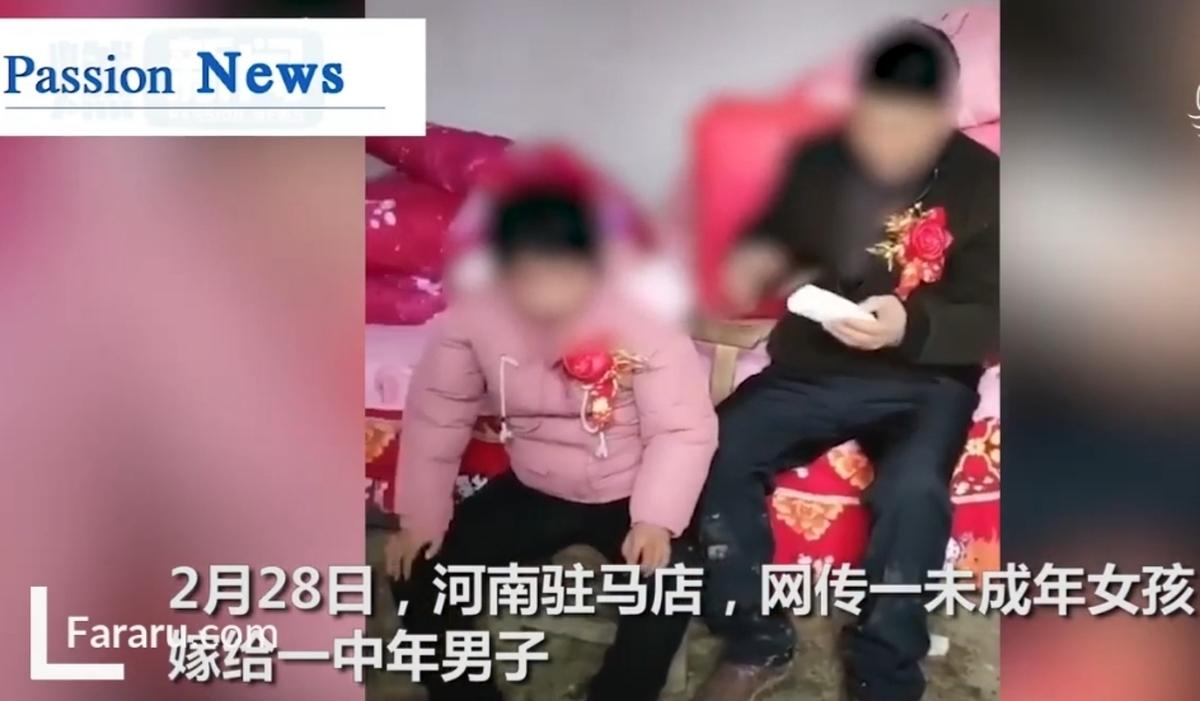 جنجال ازدواج مرد ۵۵ ساله با دختر کمتوان ذهنی + ویدئو