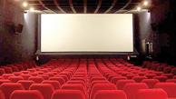 سالن های سینماها از ۱۲ فروردین ماه بازگشایی می شوند