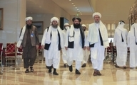 برگزاری اجلاس همسایگان افغانستان در تهران