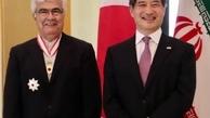 اعطای مدال افتخار به سفیر پیشین ایران در توکیو