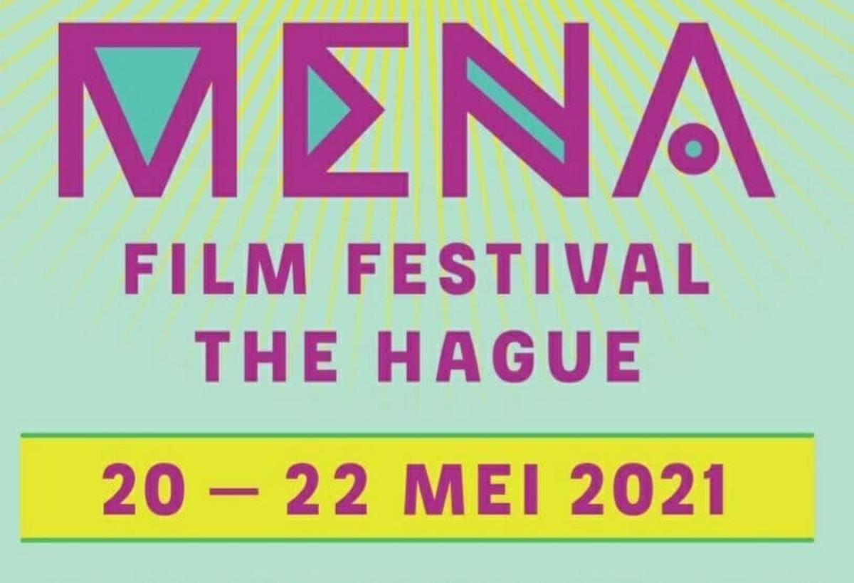 حضور فیلم های ایرانی در جشنواره مِنا هلند