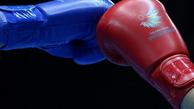 ملی پوش بوکس خراسان شمالی از مسابقات ارتشهای جهان بازماند