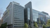 بانک جهانی رشد اقتصادی چین را به بیش از۸ درصد افزایش داد