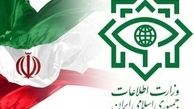 دستگیری جاعل مهر و اسناد رسمی دفتر رهبر انقلاب توسط وزارت اطلاعات