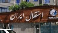 با استعفای احمد مددی موافقت شد