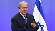 امضای توافق، راه را برای داشتن یک برنامه هستهای در تهران هموار میکند