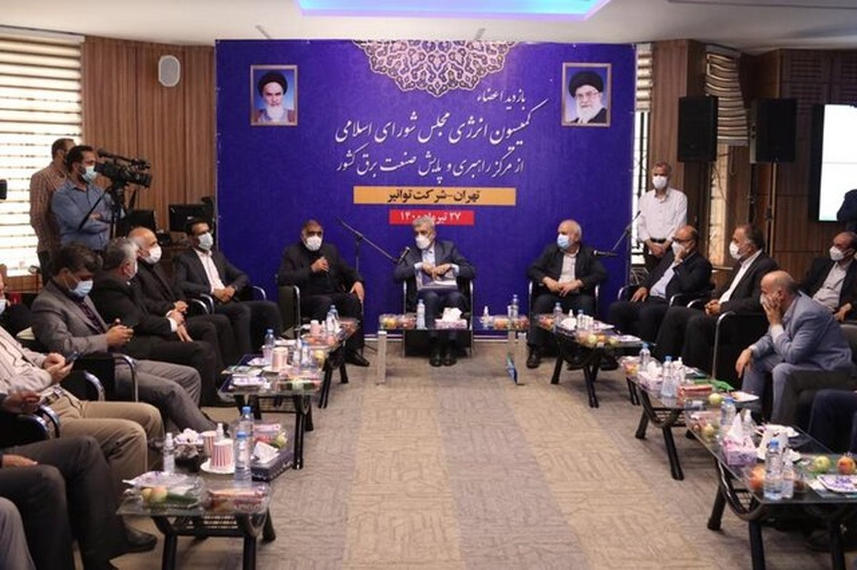 وزیر نیرو: نمایندگان باید مسائل را گرهگشایی کنند