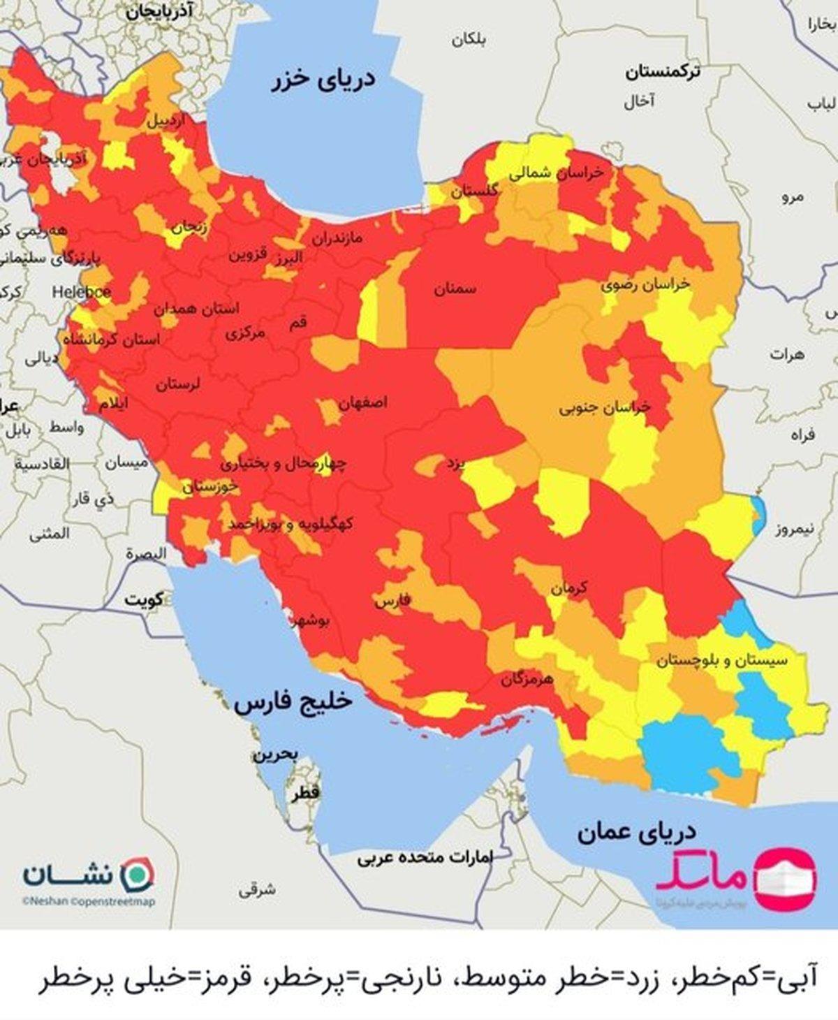وضعیت قرمز در تمام مراکز استانها | سرعت افزایش بستری در خیز چهارم کرونا