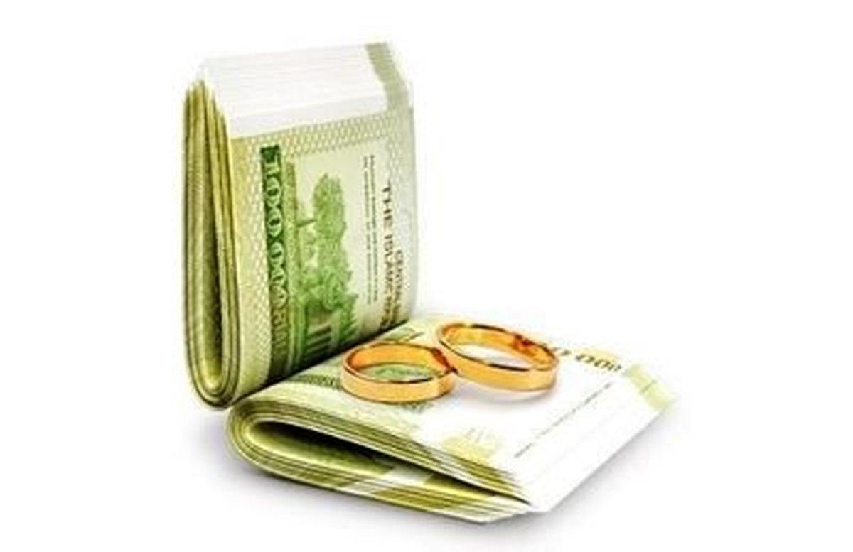 خرید و فروش وام ازدواج به ۲۰ تا ۳۰ میلیون تومان
