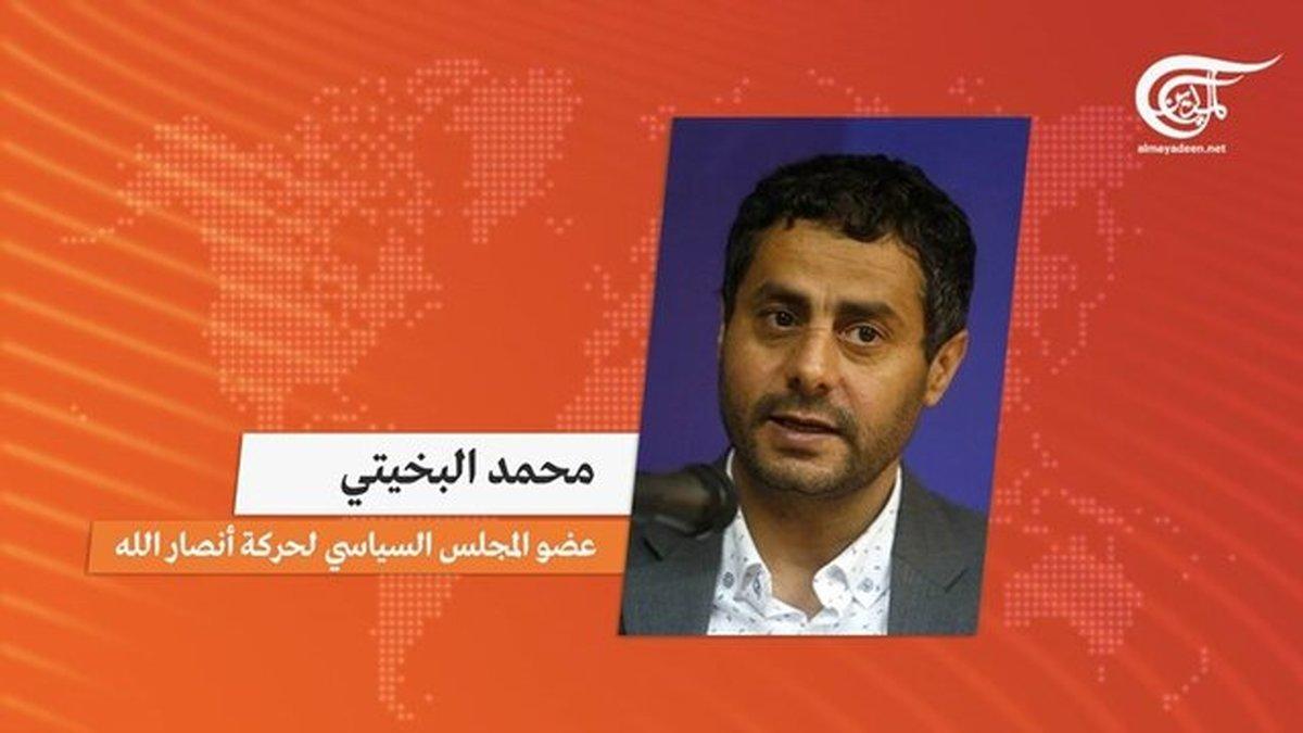انصارالله:  طرفداران اخوان المسلمین کالاهای آمریکایی را تحریم کنند