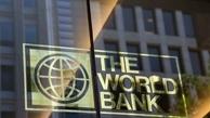 بانک جهانی رشد اقتصادی چین را به ۸.۵ درصد افزایش داد