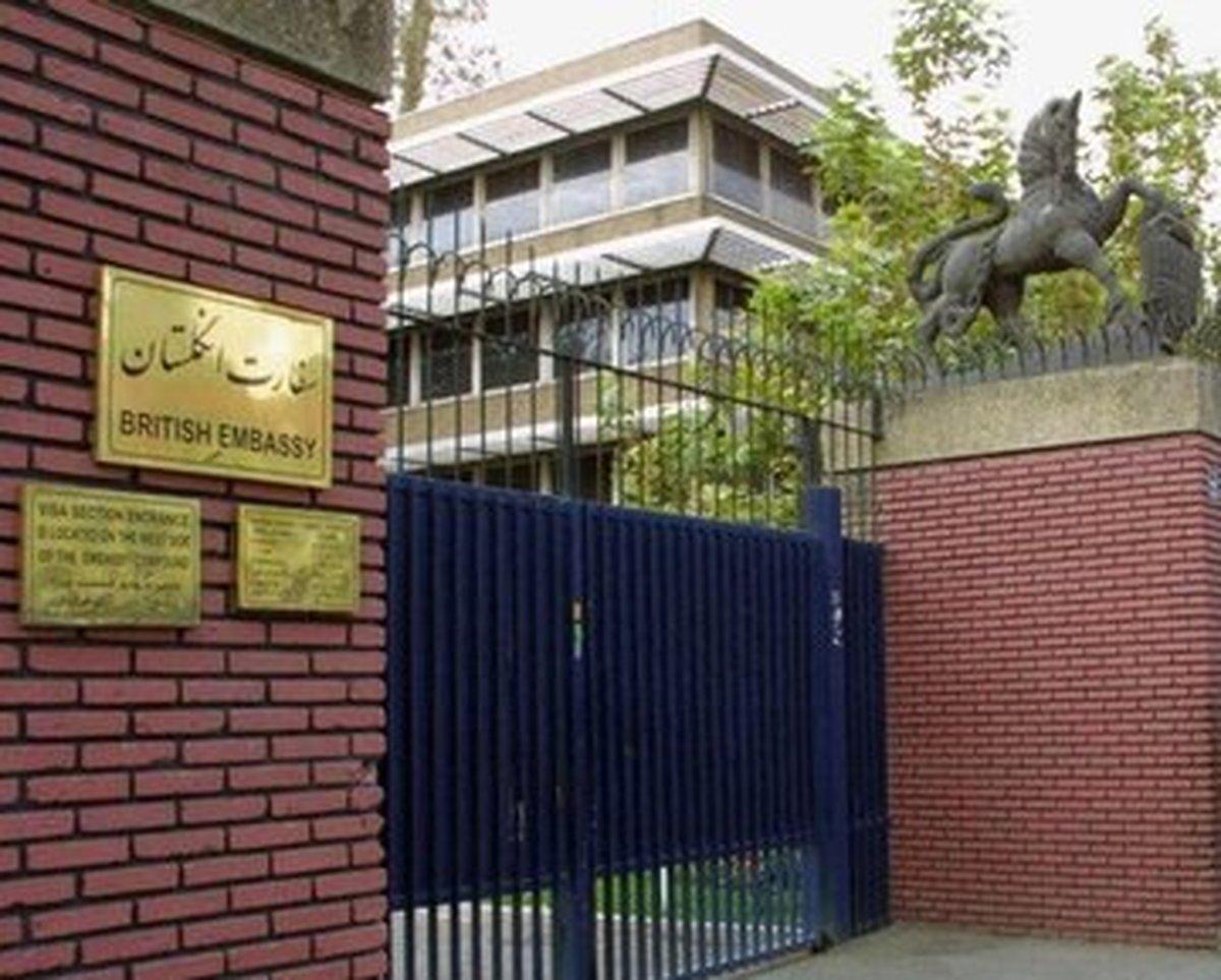 کاردار انگلیس به وزارت خارجه ایران احضار شد