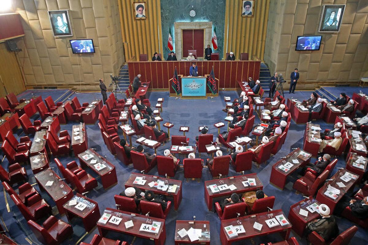 تصویب اصلاح قانون انتخابات مجلس خبرگان