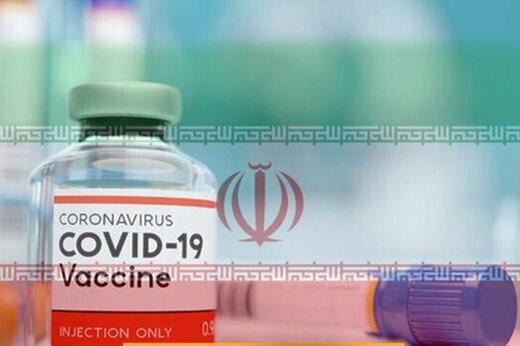هفته آینده تولید انبوه واکسن کرونا آغاز میشود