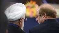 قالیباف خطاب به روحانی: چرا عصبانی شدهاید از اینکه مجلس میخواهد بودجه را به نفع مردم اصلاح کند؟