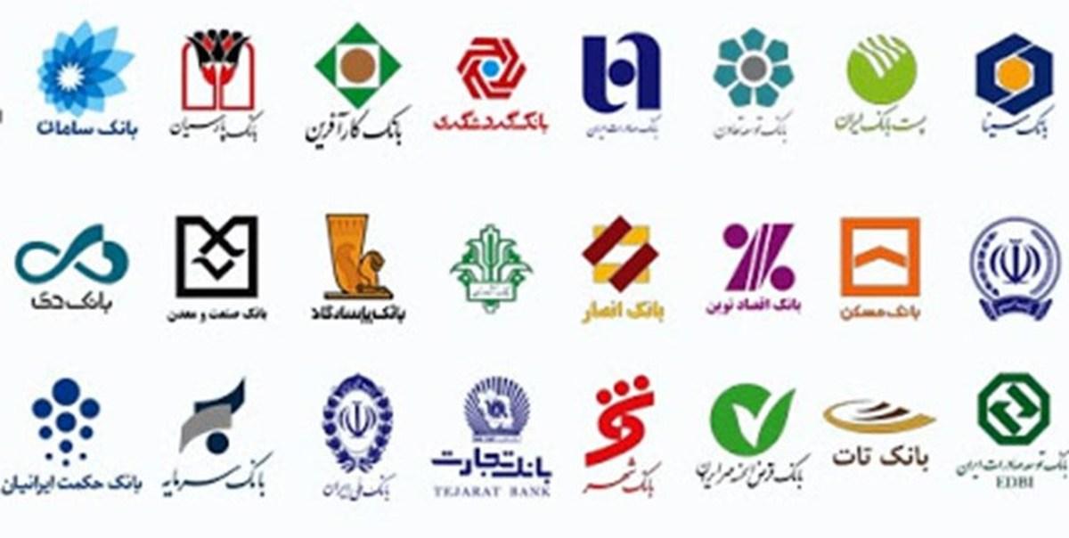 بانکها و ادارات تعطیل شدند