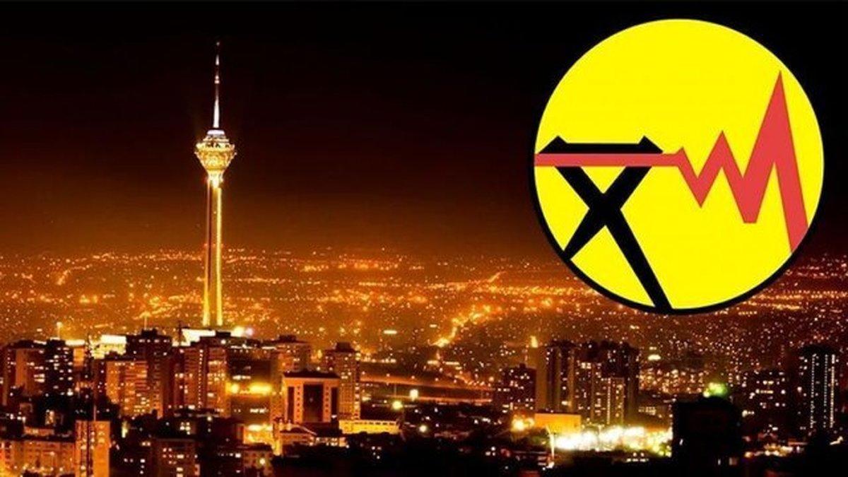 جداول جدید خاموشیهای تهران منتشر شد   جدول خاموشی های ۸ تا ۱۳ خردادماه