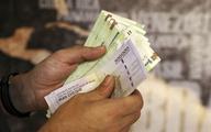 یارانه ۴۵۰ هزار تومانی برای هر ایرانی