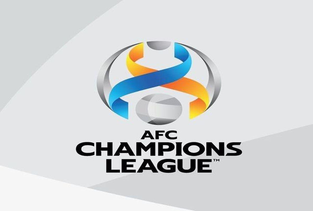 تغییر لوگوی لیگ قهرمانان آسیا