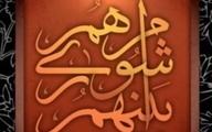 محسن هاشمی به قرنطینه خودخواسته رفت/ احتمال قرنطینه شدن پایتخت چقدر است؟