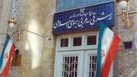 سخنگوی وزارت امور خارجه  |  بررسی گزینههای احتمالی جایگزینی سید عباس موسوی