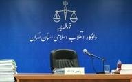 برگزاری محاکم بازداشتشدگان آبان