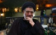 حجت الاسلام والمسلمین محتشمی پور درگذشت